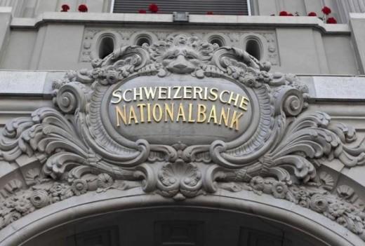 banka nacionale e zvicres-587x396