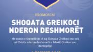 greikoci