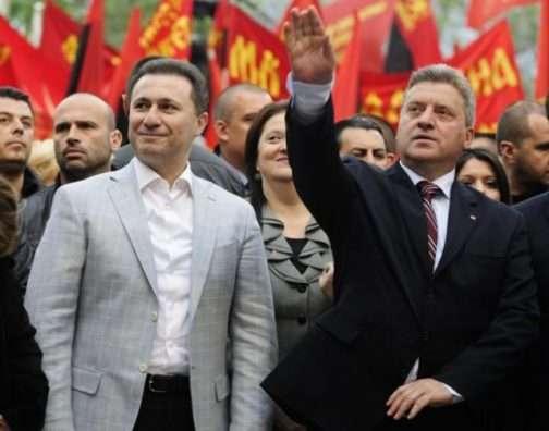 (MACEDONIA - Tags: POLITICS ELECTIONS)