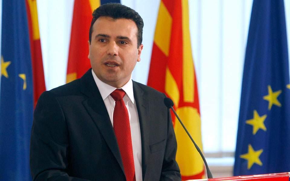 Zaev  Dakord për vetting un  por të mos mbetemi pa gjykata